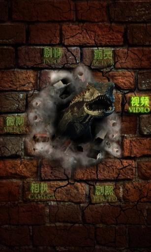 史前怪兽 媒體與影片 App-愛順發玩APP