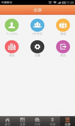 任沃游 生活 App-愛順發玩APP