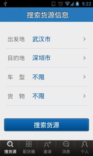 免費生活App|司机宝|阿達玩APP