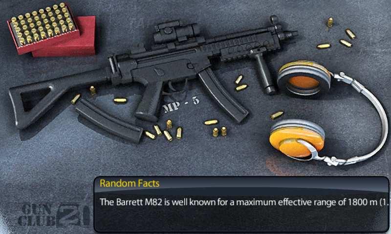 枪支俱乐部2截图1