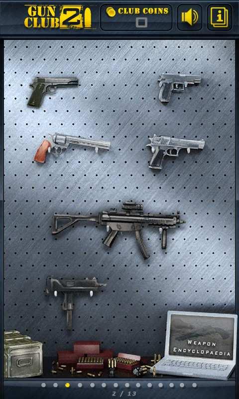 枪支俱乐部2截图2