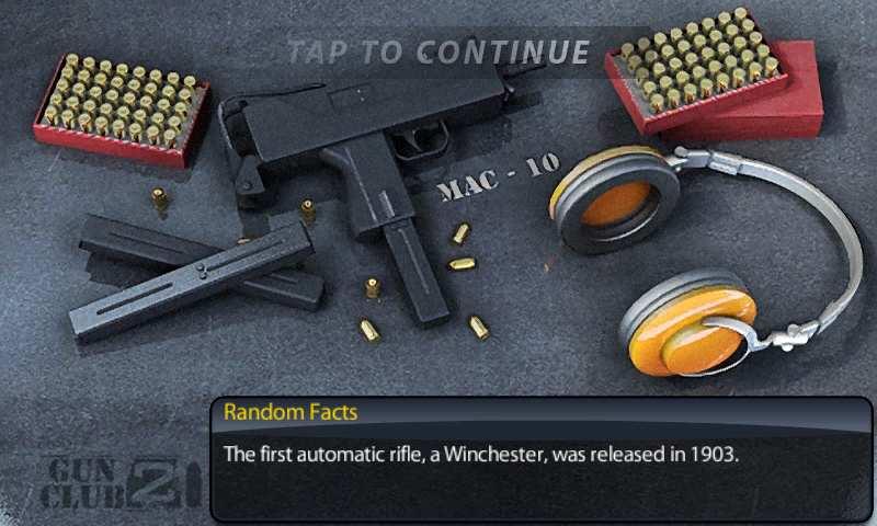 枪支俱乐部2截图3