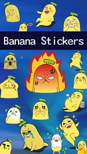 香蕉相机截图6