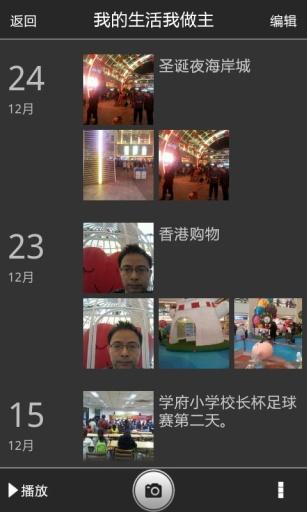 玩免費攝影APP|下載照相机2.0 app不用錢|硬是要APP
