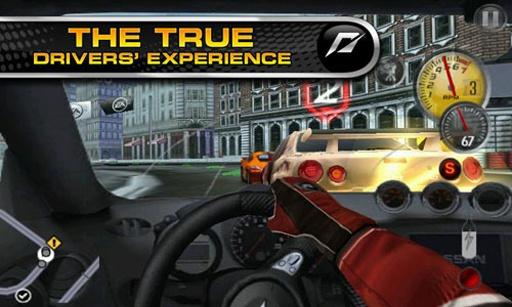 极品飞车13:变速截图1