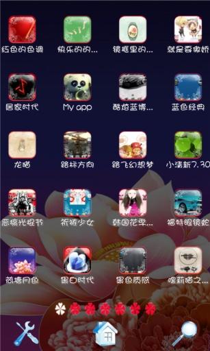 【免費工具App】宝软3D主题-荷塘月色-APP點子