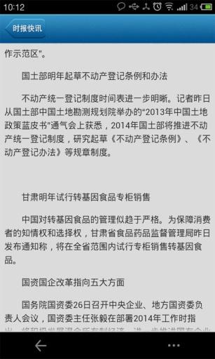 神魔快訊+圖鑑攻略-攻略、模擬組隊、卡牌速看(非官方版) - Google ...
