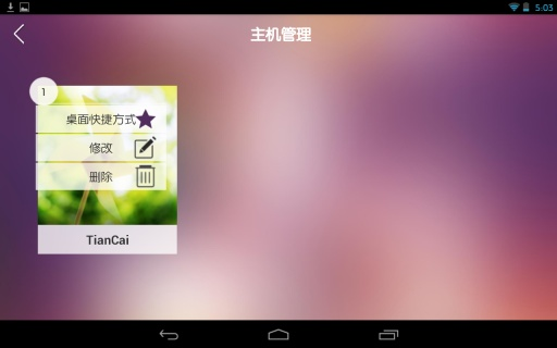 Minecraft – Pocket Edition App評論 - 最新iPhone iPad應用評論