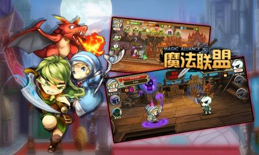 台灣App 開發聯盟 - Facebook