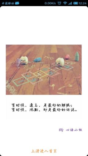博客來-大家學標準日本語【初級本】(超值組合:課本+文法解說.練習題本+東京標準音MP3)