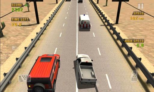 公路赛车手截图1