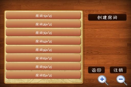 玩免費棋類遊戲APP|下載四国军棋 app不用錢|硬是要APP