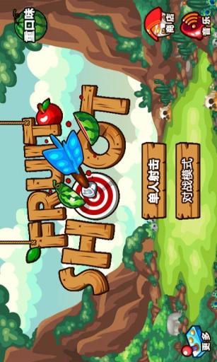 射擊必備免費app推薦 水果射手線上免付費app下載 3C達人阿輝的APP