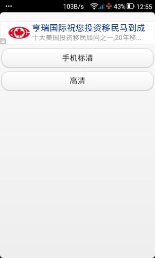 鬼步舞精彩视频 媒體與影片 App-愛順發玩APP
