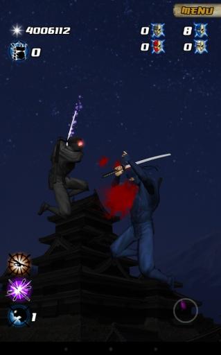 忍者尤比截图3