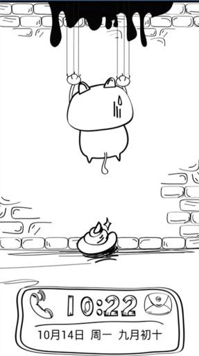 喵星人 - 小米主题截图1