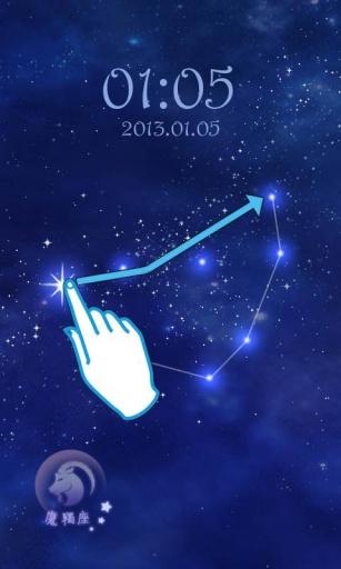 FUN主题梦幻摩羯座锁屏壁纸 工具 App-愛順發玩APP
