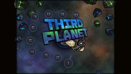 【免費策略App】第三星球-APP點子