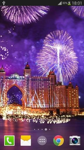 祝福家201新年快乐