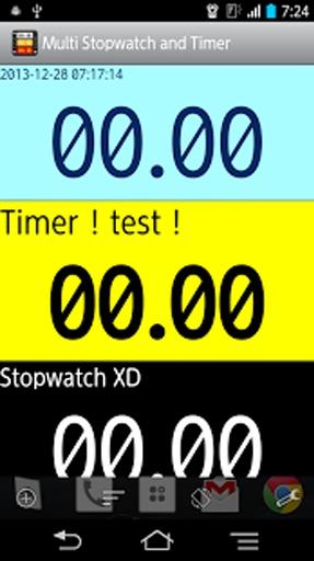 多秒表和计时器截图5