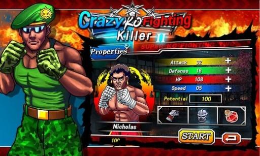 超级KO格斗-拳王争霸2代