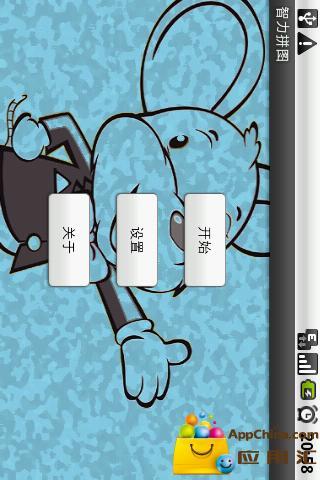 【愛用APP】超實用的iphone APP!我的隨身修圖軟體.拼圖篇@ Albee's ...
