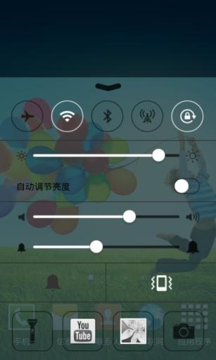 IOS7快捷控制