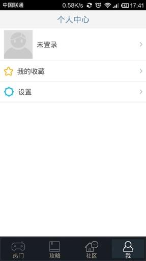 暴走武侠 魔方攻略助手 遊戲 App-愛順發玩APP