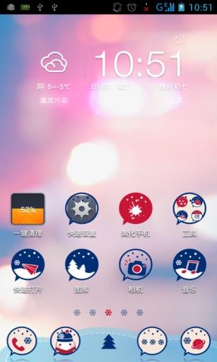 360手机桌面主题-南极以南~我在等你~截图3