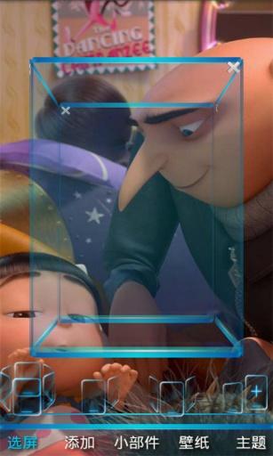 免費下載工具APP|宝软3D主题-大坏蛋奶爸 app開箱文|APP開箱王
