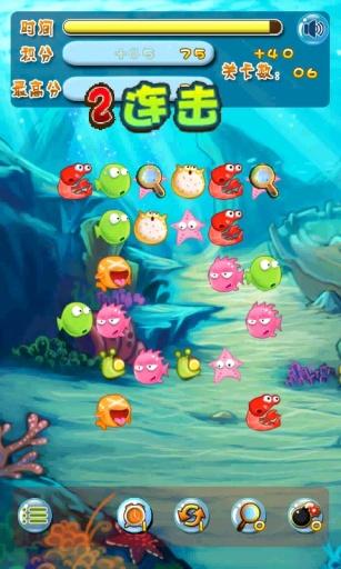 【免費益智App】开心水族馆连连看-APP點子
