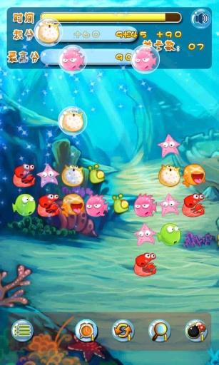 玩免費益智APP|下載开心水族馆连连看 app不用錢|硬是要APP