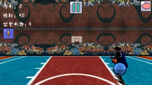 【免費體育競技App】超级街头篮球-APP點子