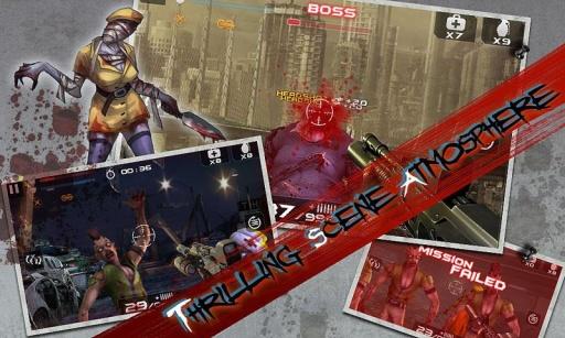 玩免費射擊APP|下載血战僵尸 高清版 app不用錢|硬是要APP