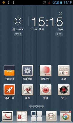 玩工具App|360手机桌面主题-钢铁侠免費|APP試玩