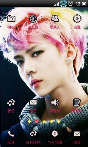 YOO主题-帅帅的EXO