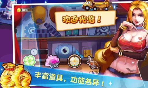 黄金矿工之天天寻宝 益智 App-愛順發玩APP