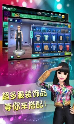 爱跳舞OL中国好声音特别版截图2