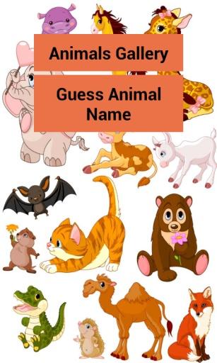 动物世界截图2
