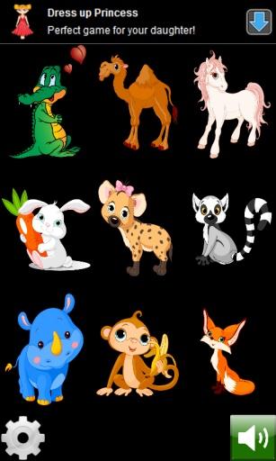 动物世界截图3