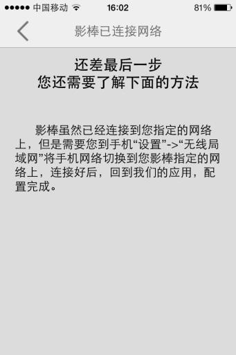 爱V猫助手 媒體與影片 App-愛順發玩APP