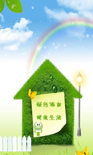 中国材料添加剂截图0