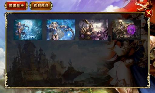 神鬼幻想助手|玩遊戲App免費|玩APPs
