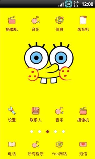 【免費工具App】YOO主题-萌主驾到-APP點子