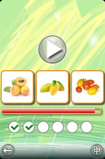 宝宝识水果
