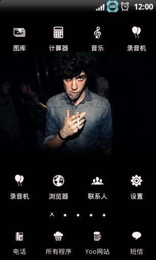 YOO主题-夜店之王