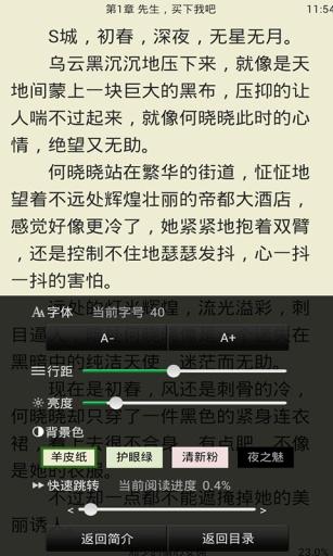 【免費書籍App】千古封神-APP點子