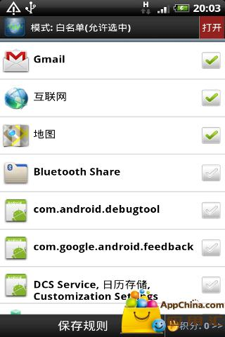 [Android] Puffin Web Browser 讓任何硬體都可流暢玩FLASH 網頁 ...