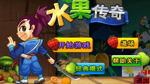 【iOS】勇氣傳說Brave Online - 巴哈姆特