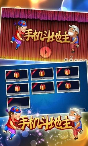 【免費棋類遊戲App】手机斗地主-APP點子